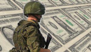 военная пенсия