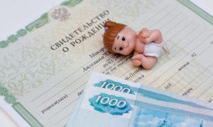 Какие выплаты при рождении ребенка в 2020 году положены от государства